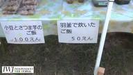 2015年10月25日やぎ農園収穫祭 沖野ゆみライブ