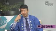 みわちゃんねる 突撃永田町!!第174回目のゲストは、共産党  清水 忠史 衆議院議員です。