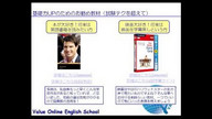 TOEIC 600点突破無料セミナー_100722 view on ustream.tv tube online.