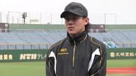 20160107 牧原選手インタビュー