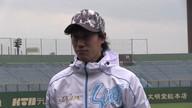20160107 高田選手インタビュー
