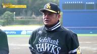 ソフトバンクホークス 春季キャンプ 工藤公康監督 共同インタビュー 20160229