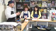 モデリングマニュアル! ノモケン・タイレル!!