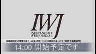 160504_【録画配信】九州緊急特派チームによるレポート ―佐賀・玄海原発取材