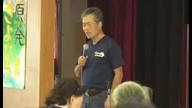 20160611 吉澤正巳さん講演会「決死救命・団結 そして希望へ」