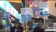 2016年7月9日大阪選挙区 日本共産党 渡部結候補「ラストデー 打ち上げ街宣」