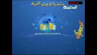 مسلسل همي همك الجزء الثاني الفنان فهد القرني - الحلقة الواحدة والعشرون 21