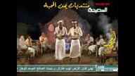 فرقة المجد - شن يا غيم ماطر - تهاميات السعيدة