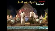فرقة المجد - هيلا هيلا يالله  - تهاميات السعيدة
