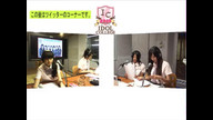 idol college odaibaTV 20100915 japanese