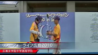 RFL-HIROSHIMA 09/19/10 06:13PM