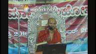Mahabharata Sabhaparva Anugrahasandesha 21 Chturmasya @ Satti 30/07/2016