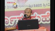 Mahabharata Sabhaparva Anugrahasandesha @ Satti 18/08/2016