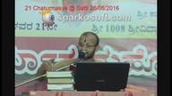 Mahabharata Sabhaparva Anugrahasandesha @ Satti 26/08/2016