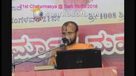 Mahabharata Sabhaparva Anugrahasandesha @ Satti 09/09/2016