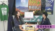 みわちゃんねる 突撃永田町!!第192回目のゲストは、共産党  紙 智子 参議院議員です。