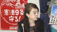 みわちゃんねる 突撃永田町!!第194回目のゲストは、共産党  武田 良介 参議院議員です。