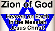 Zion of God