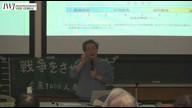 2016年11月27日第12回 左京フォーラム「科学者の魂を軍事に売るな」―講演:池内了 名古屋大学名誉教授