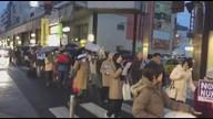 2016/11/27  原発(再)稼働反対デモ