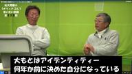 第105回佐久間馨のSメソッドゴルフ言いたい放題 1/2