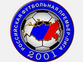 SOGAZ Russian Football Championship