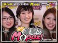 進撃のmoopaz!ネットカフェMoopa!TVライブオンライン