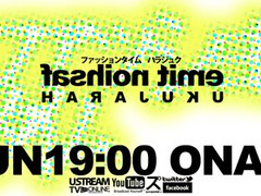 fashion time HARAJUKU TVライブオンライン