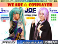 We are Cosplayer.USTREAM-TV/TVLIVEONLINE