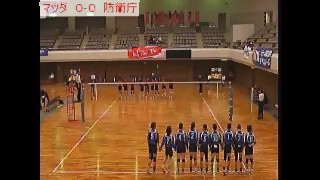 マツダvs防衛庁 その1(全日本実業団選手権)