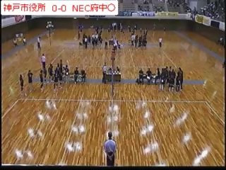 神戸市役所vsNEC府中(全日本実業団選手権)