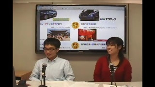 総合チャンネル 第1部
