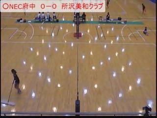 NEC府中 vs 所沢美和クラブ(所沢市長杯)