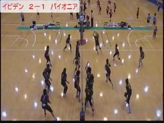 パイオニア vs イビデン その1(所沢市長杯)