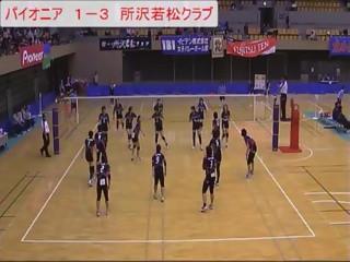 パイオニア vs 所沢若松クラブ その1(所沢市長杯)