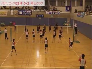パナソニックES津vs岡山クラブ 2