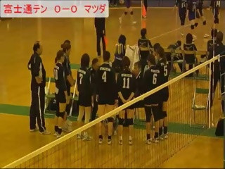 富士通テンvsマツダ