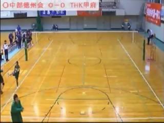 中部徳集会 対 THK甲府