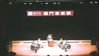 稲門音楽祭(小野記念講堂)2/14