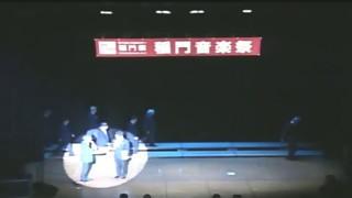 稲門音楽祭(小野記念講堂)3/14