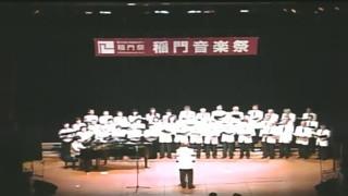 稲門音楽祭(小野記念講堂)14/14