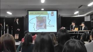 上毛かるたWAK大会2013