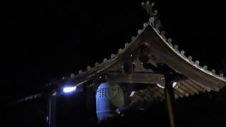 興禅寺・まもなく除夜の鐘