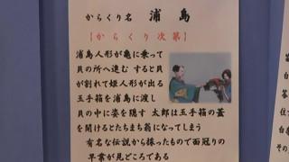 小弓の庄展示室:犬山祭の車山写真展