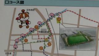 犬山市制60周年・記念式典会場と羽黒中央公園